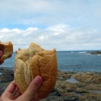 Luxo: comer pão com salame com essa vista!
