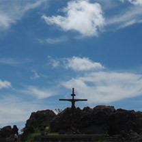 Serra da Piedade